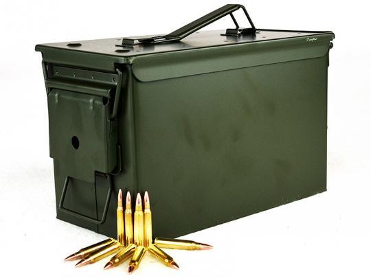 PPU-Munitionsbox mit .223 REM, FMJ 1 Munitionskiste (1.000 Schuss á 0,48 @*)